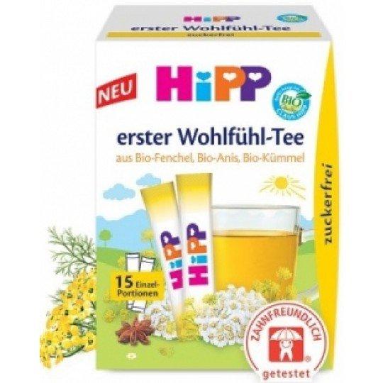 HIPP  Бебешки чай от копър /екстракт/ 15 порции Х 0,36  3644
